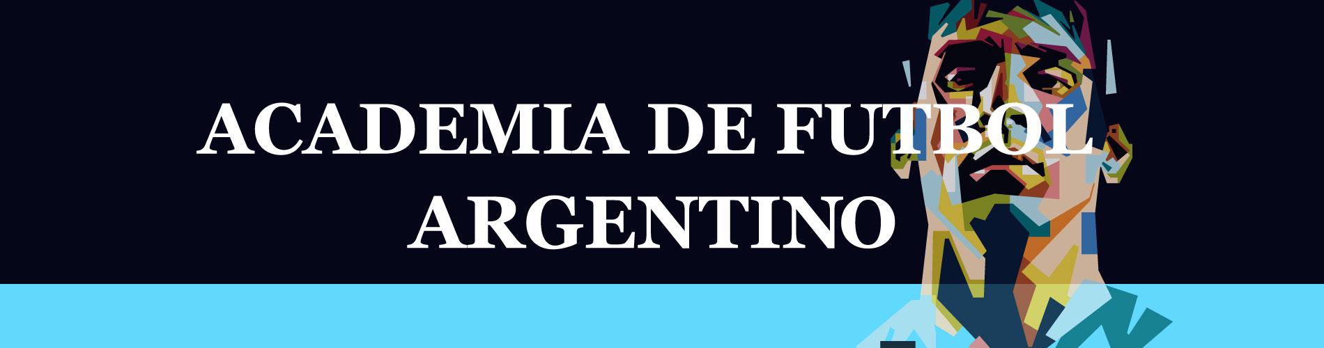 アルゼンチンサッカー